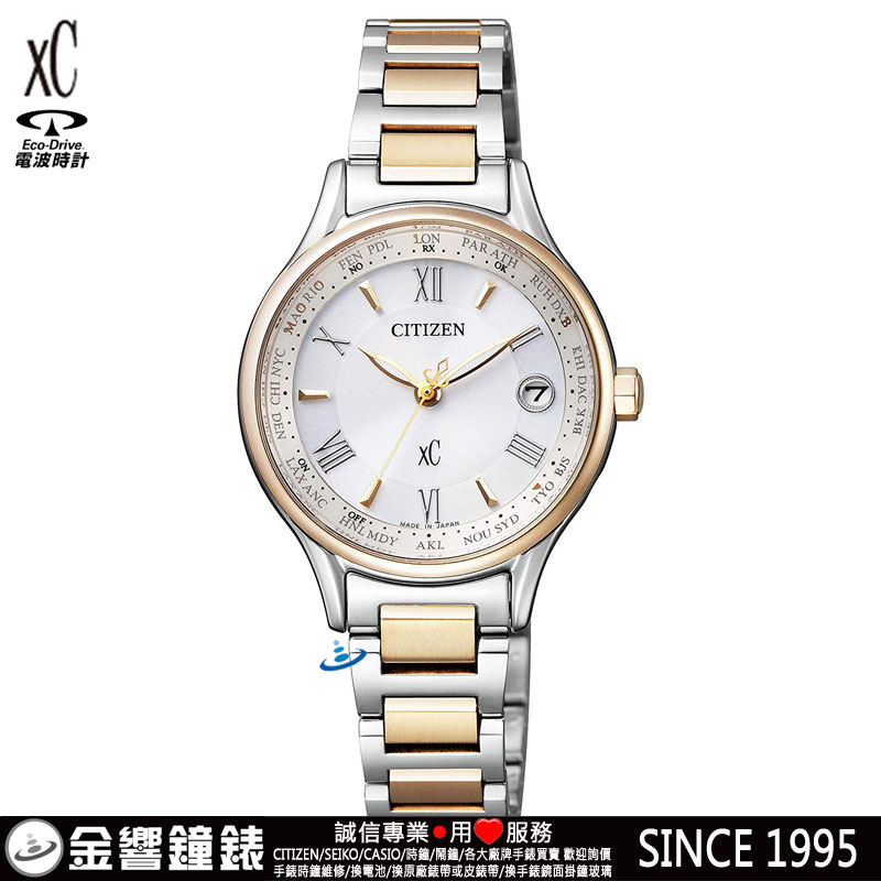 CITIZEN EC1166-58A